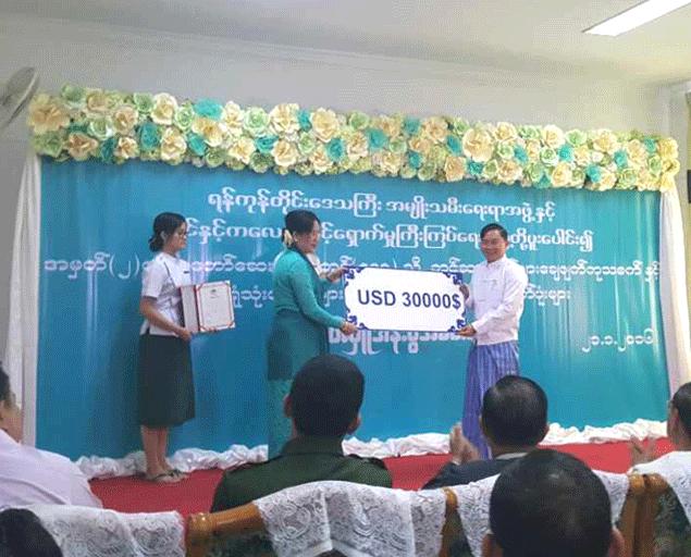Donation to Military Hospital