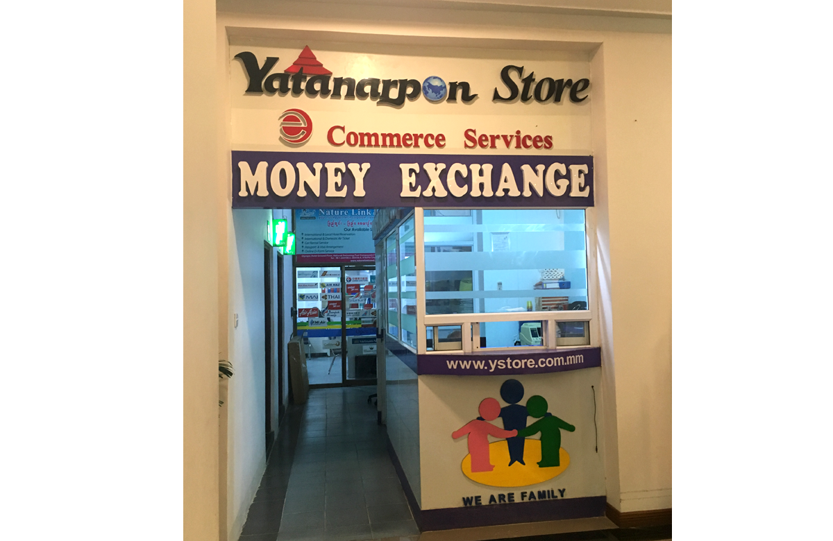 Money Changer (Yangon)